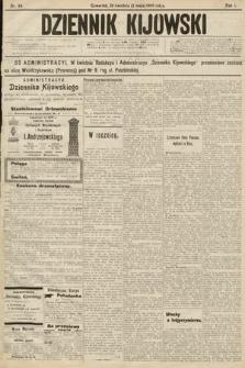 Dziennik Kijowski. 1906, nr64