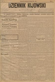 Dziennik Kijowski. 1906, nr72