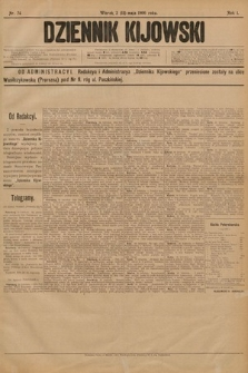 Dziennik Kijowski. 1906, nr74