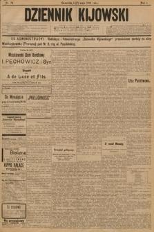 Dziennik Kijowski. 1906, nr76