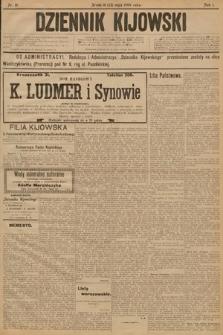 Dziennik Kijowski. 1906, nr81
