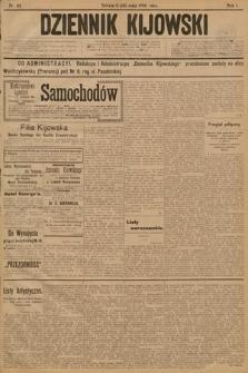 Dziennik Kijowski. 1906, nr83