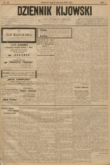 Dziennik Kijowski. 1906, nr94