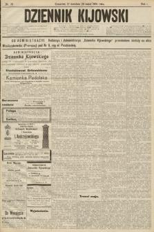 Dziennik Kijowski. 1906, nr70
