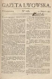 Gazeta Lwowska. 1817, nr128
