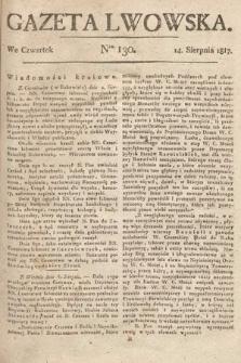 Gazeta Lwowska. 1817, nr130