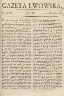 Gazeta Lwowska. 1817, nr151