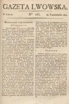 Gazeta Lwowska. 1817, nr167