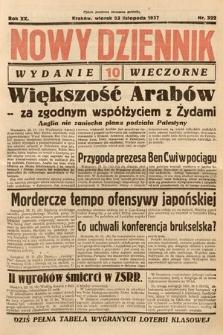 Nowy Dziennik (wydanie wieczorne). 1937, nr322