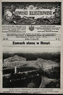 Nowości Illustrowane. 1917, nr12