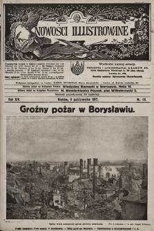 Nowości Illustrowane. 1917, nr40