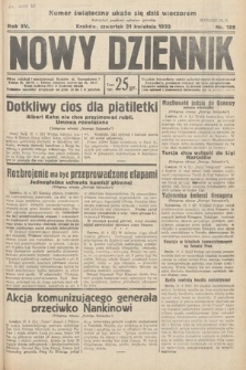 Nowy Dziennik. 1932, nr109