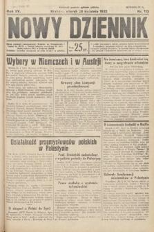Nowy Dziennik. 1932, nr113