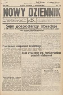 Nowy Dziennik. 1932, nr115
