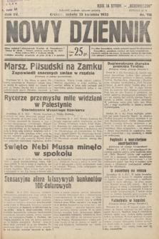 Nowy Dziennik. 1932, nr116