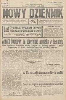 Nowy Dziennik. 1932, nr117