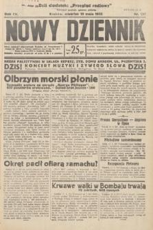 Nowy Dziennik. 1932, nr135