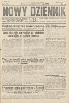 Nowy Dziennik. 1932, nr146