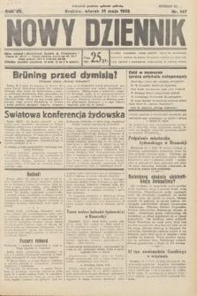 Nowy Dziennik. 1932, nr147
