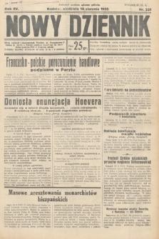 Nowy Dziennik. 1932, nr221
