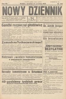 Nowy Dziennik. 1932, nr260
