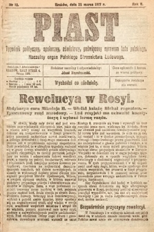 Piast : tygodnik polityczny, społeczny, oświatowy, poświęcony sprawom ludu polskiego : Naczelny organ Polskiego Stronnictwa Ludowego. 1917, nr12