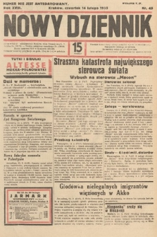 Nowy Dziennik. 1935, nr45