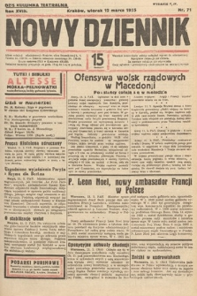 Nowy Dziennik. 1935, nr71