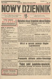 Nowy Dziennik. 1935, nr75