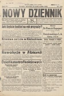 Nowy Dziennik. 1932, nr279