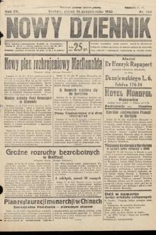 Nowy Dziennik. 1932, nr280