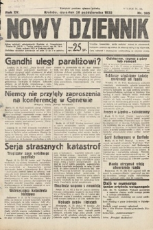 Nowy Dziennik. 1932, nr285
