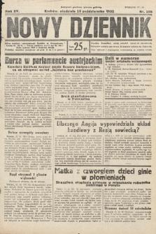 Nowy Dziennik. 1932, nr288