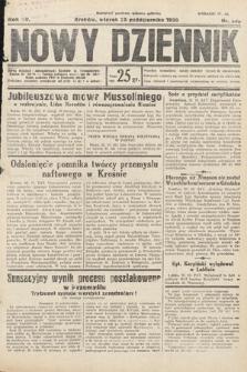 Nowy Dziennik. 1932, nr289