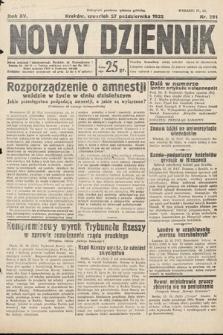 Nowy Dziennik. 1932, nr291