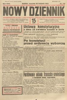 Nowy Dziennik. 1935, nr112