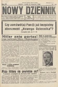 Nowy Dziennik. 1932, nr318