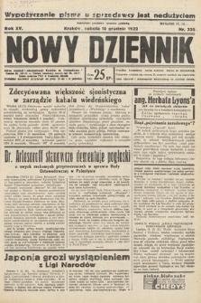 Nowy Dziennik. 1932, nr335