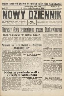 Nowy Dziennik. 1932, nr339