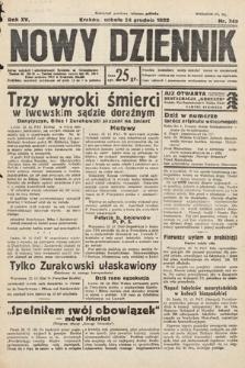 Nowy Dziennik. 1932, nr349