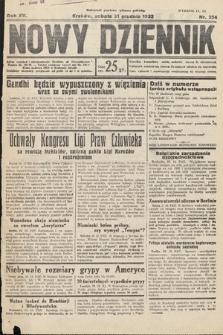Nowy Dziennik. 1932, nr354