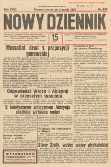 Nowy Dziennik. 1935, nr259