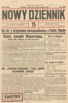 Nowy Dziennik. 1935, nr290