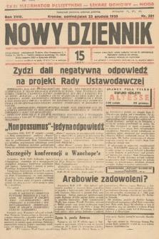 Nowy Dziennik. 1935, nr351