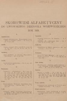 Lwowski Dziennik Urzędowy. 1931. Skorowidz alfabetyczny