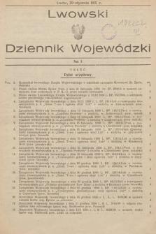 Lwowski Dziennik Wojewódzki. 1931, nr1