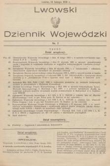 Lwowski Dziennik Wojewódzki. 1931, nr2