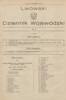 Lwowski Dziennik Wojewódzki. 1931, nr5