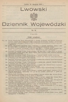 Lwowski Dziennik Wojewódzki. 1931, nr10