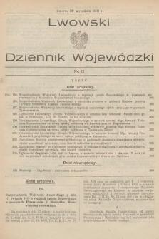 Lwowski Dziennik Wojewódzki. 1931, nr12